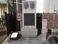 山岡鉄舟と西郷隆盛との会談場所(静岡)
