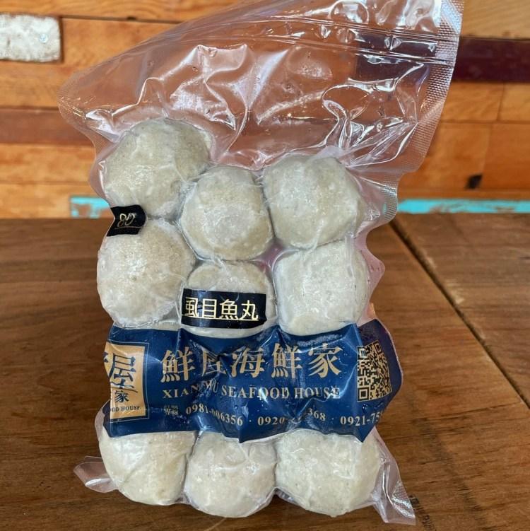 台中市場名攤防疫美食包 魚丸