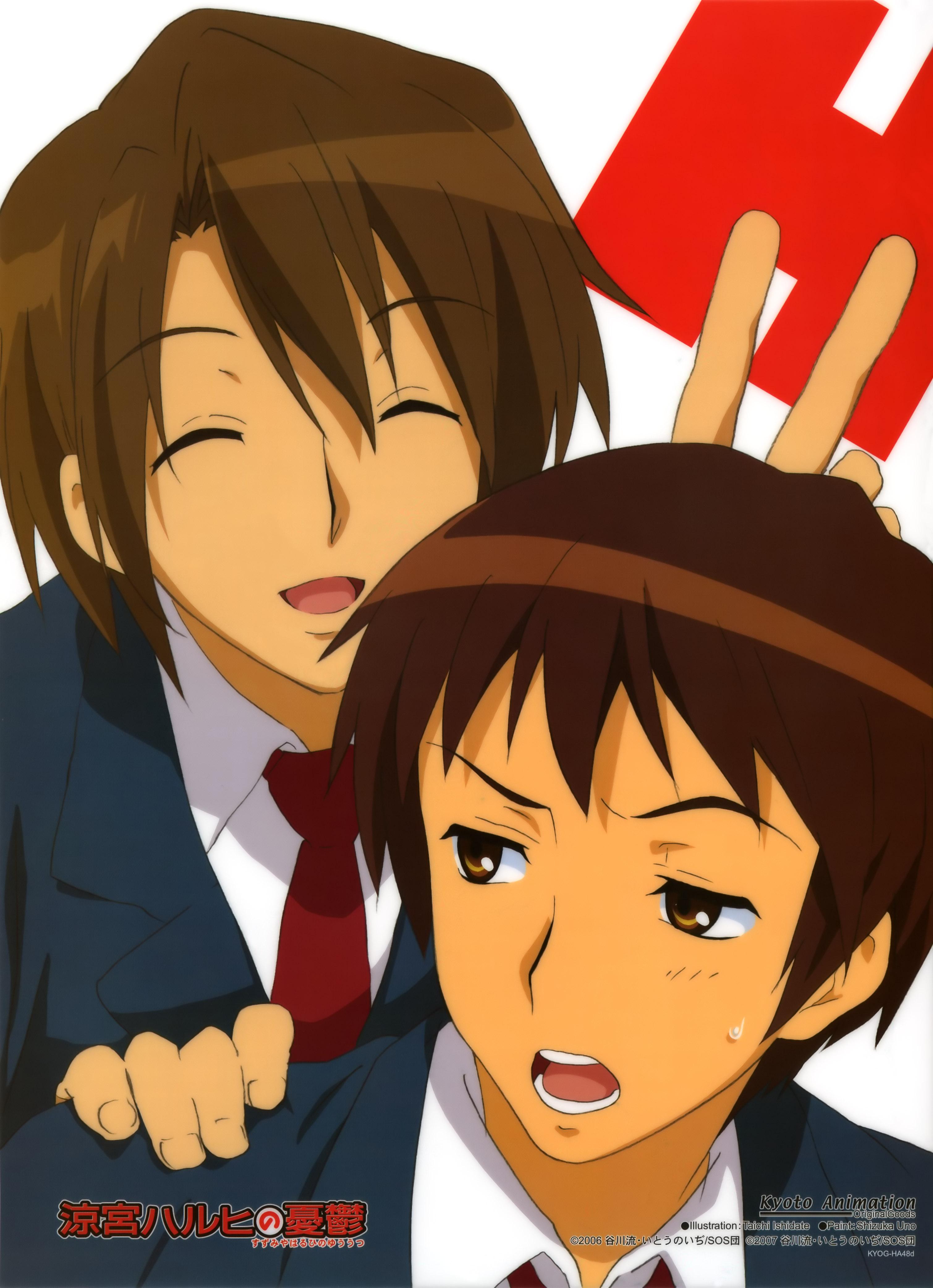 Kyong...oh wait...Koizumi too....