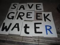 Save greek water Emblem