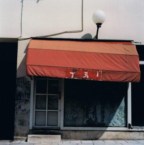 zadar-tai-restoran