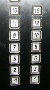 цифра 4 в Японии