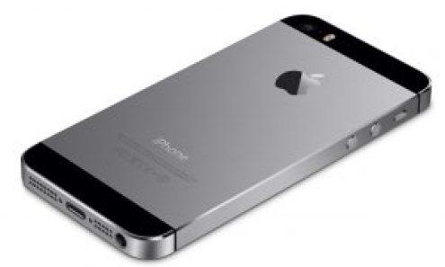 потерял айфон 5