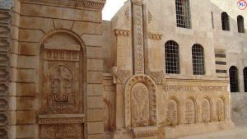 Древний Алеппо