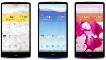 LG Isai FL pode ser versão japonesa do futuro G3