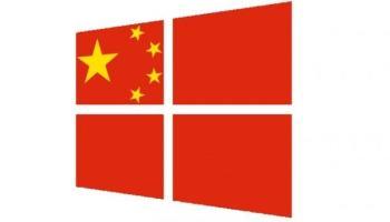 China abre investigação contra a Microsoft por monopólio