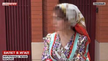 Garotas chechênas enganam o ISIS e conseguem mais de R$ 11 mil com engenharia social