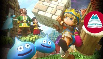 Media Create — até Dragon Quest perde para Monster Hunter (no Japão, 9ª semana)