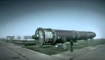 Ucrânia de olho em base de lançamento de foguetes no Hemisfério Sul. Não, Brasil, você não.