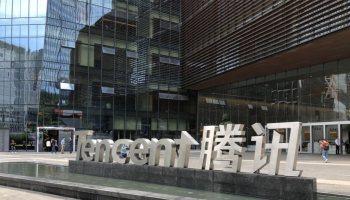 Tencent quer avançar o mercado chinês de componentes e semicondutores, após o caso ZTE
