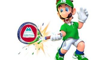 Media Create — nem Gundam nem The Crew 2 vencem o tênis do Mario (no Japão, 26ª semana)