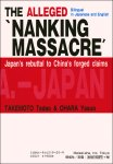 THE ALLEGED 'NANKING MASSACRE' Japan's rebuttal to China's forgedclaims