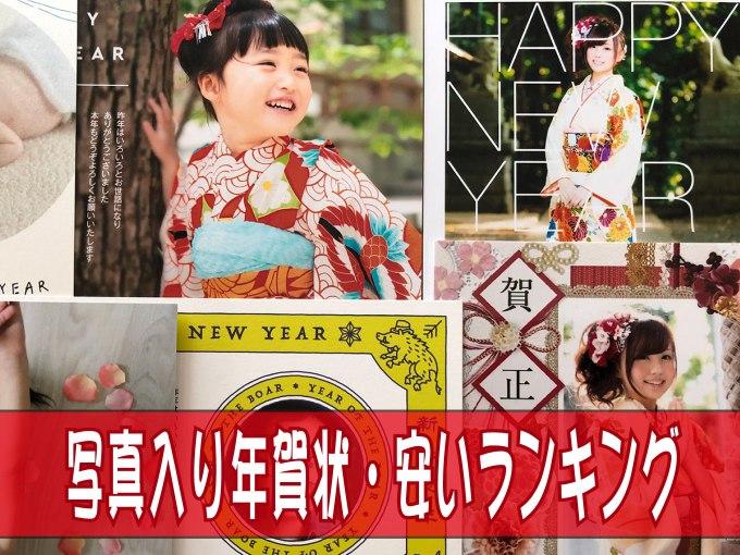 Photo yasui ranking 2021 top