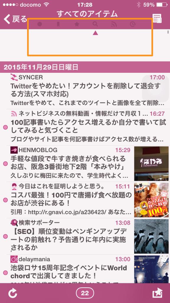 2015−11−29−04