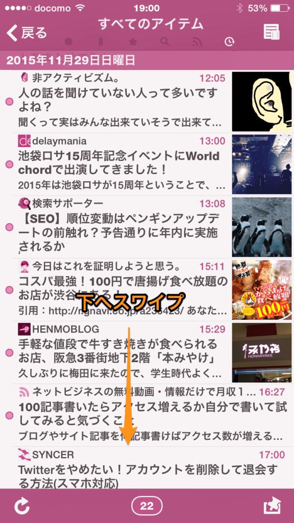 2015−11−29−06