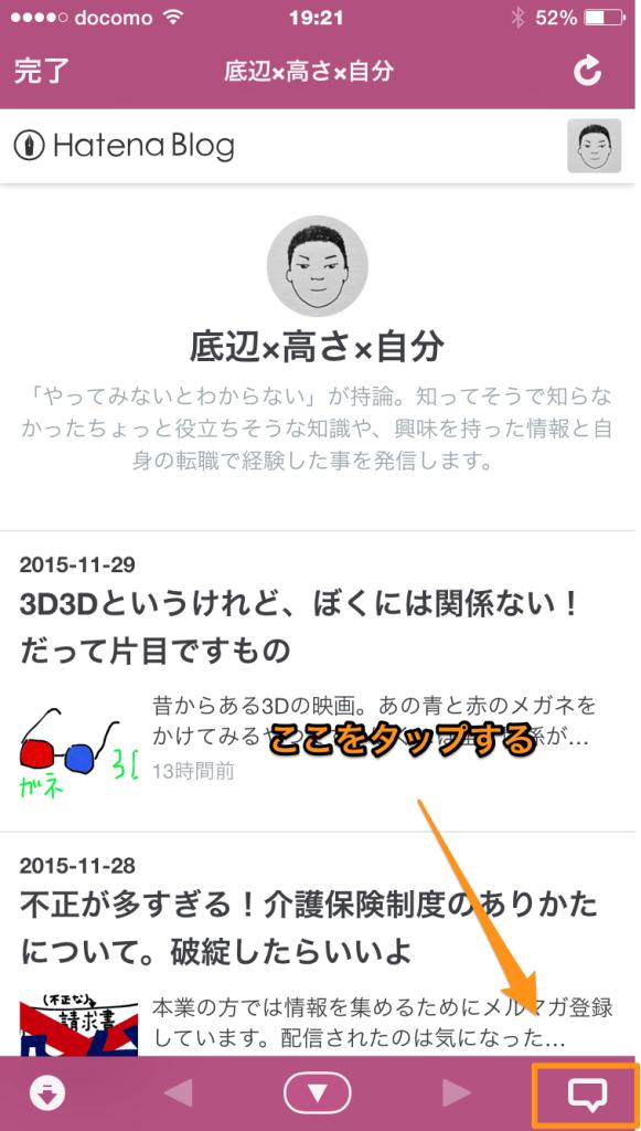 2015−11−29−08