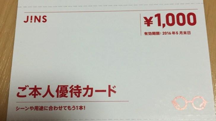 2015−12−20−19