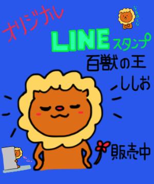 line_top
