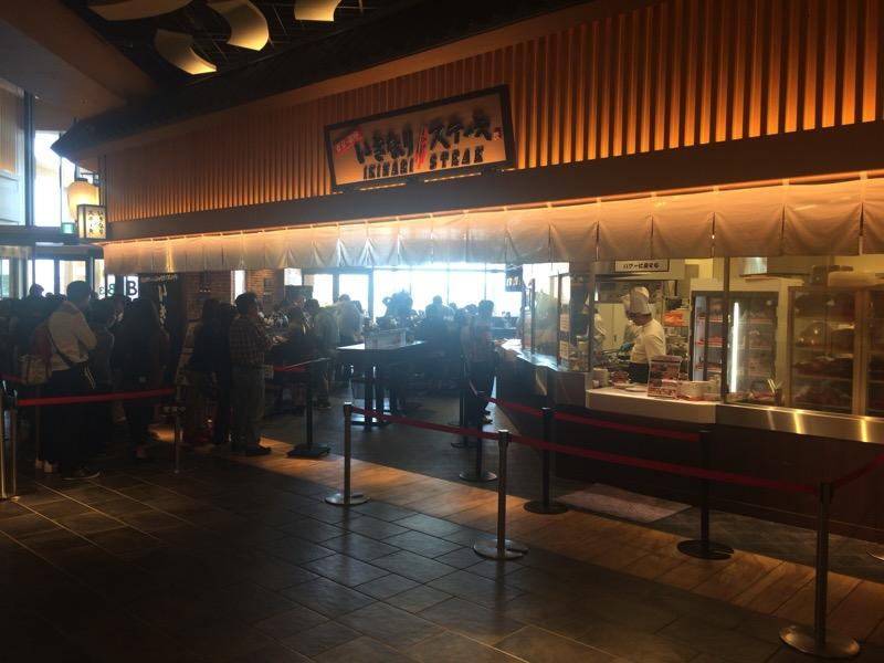 [愛知県]「いきなりステーキ」イオンモール常滑店へ行ってきたけど待ち時間が・・・