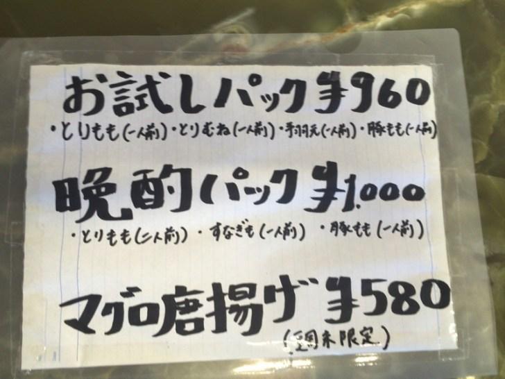 2016−06−20−1