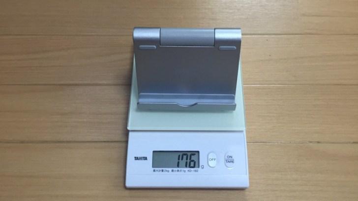 IMG 3800