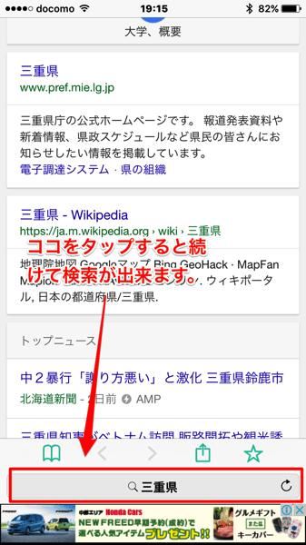 IMG 4893−1