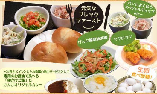 img_breakfast06.jpg