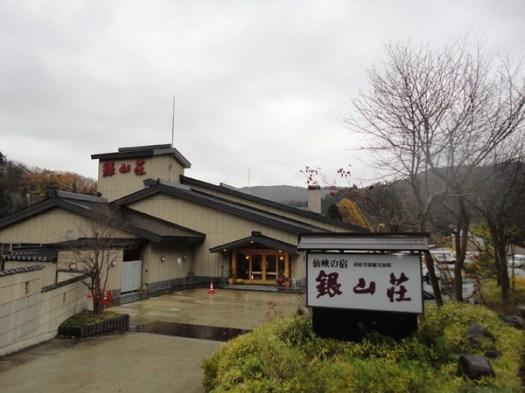 obanazawa12-0.jpg