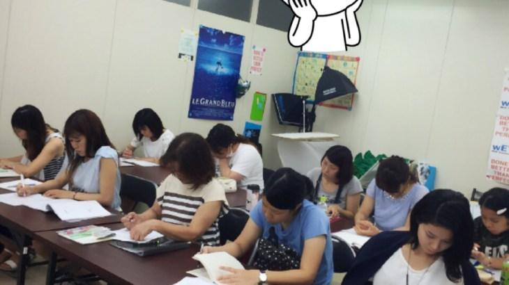 第4期韓国語入門初級クラスの受講生募集が始まりました