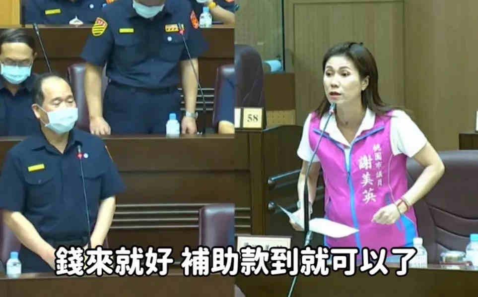 謝美英議員質詢警察局警力及交通事故問題