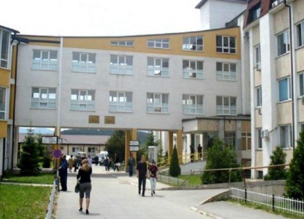 spitali i gjakovës