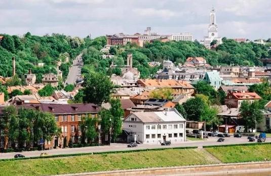 Dónde dormir en Kaunas, Lituania - Centro Histórico
