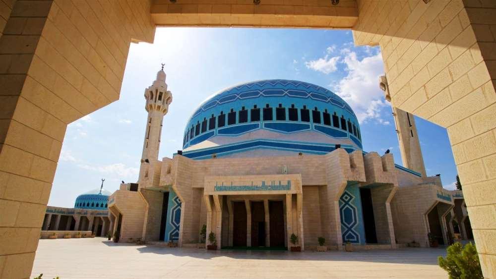 Mejores zonas donde alojarse en Amán, Jordania - Cerca de la mezquita del rey Abdullah