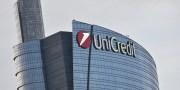 Il furto di dati ad Unicredit: perchè preoccupa, e perchè no