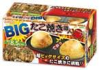 big-na-takoyaki-maker-3