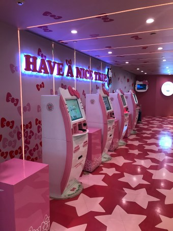 A super cute, special Hello Kitty section of the Taoyuan International Airport!