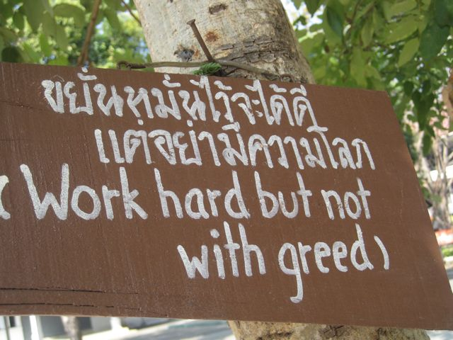 Thailand128