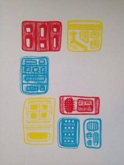 Primary coloured windows