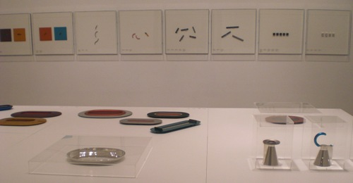 photograph taken with permission of RMIT Gallery