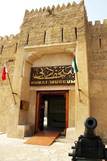 O que ver e fazer em Dubai Museu da história de Dubai - antes de viajar para Dubai