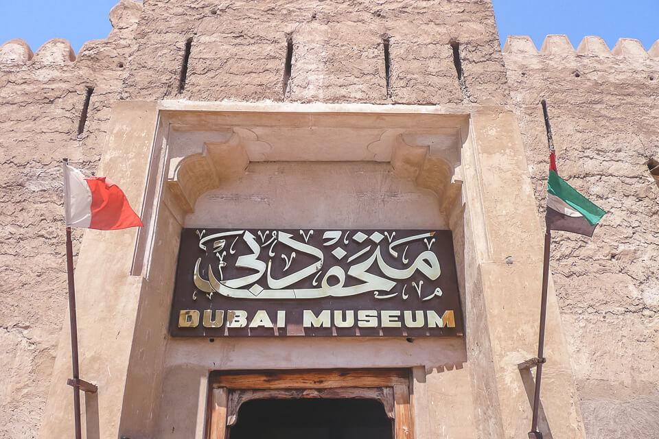 O que ver e fazer em Dubai Museu sobre a história de Dubai