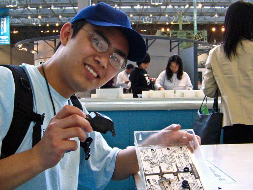 Museus interativos em Nagoya Japão