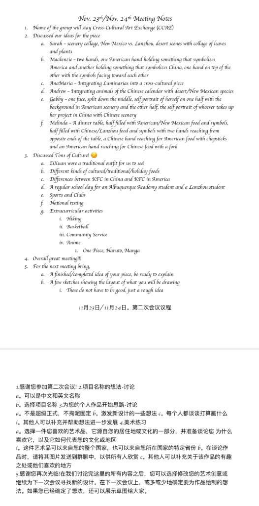 3rd Meeting – Agenda