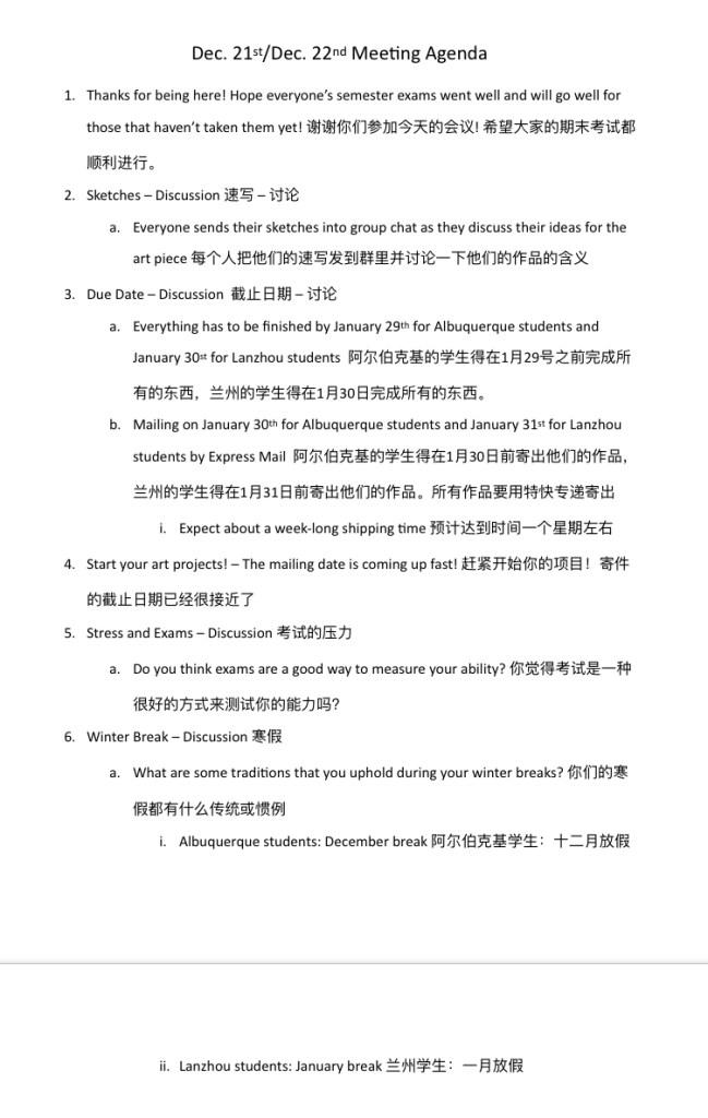 4th Meeting – Agenda
