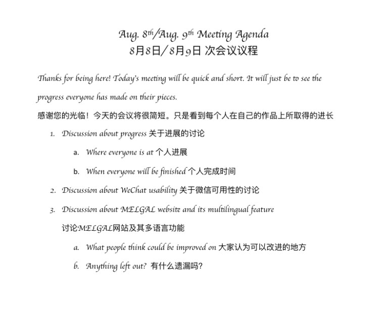 11th Meeting – Agenda
