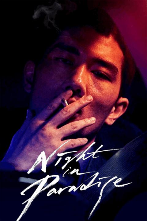 k drama night in paradise enredo trailer elenco e pôster netflix com data de lançamento