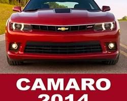 Camaro 2014