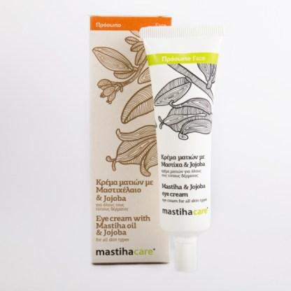 eye creme care with mastiha