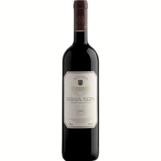 vivlia chora red wine
