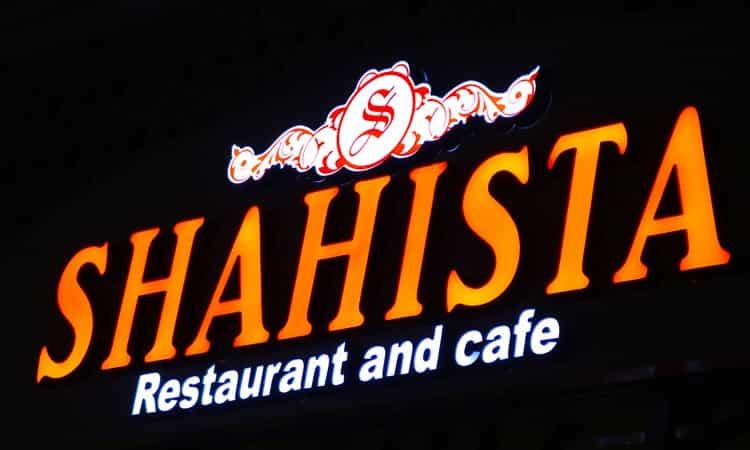 Shahista